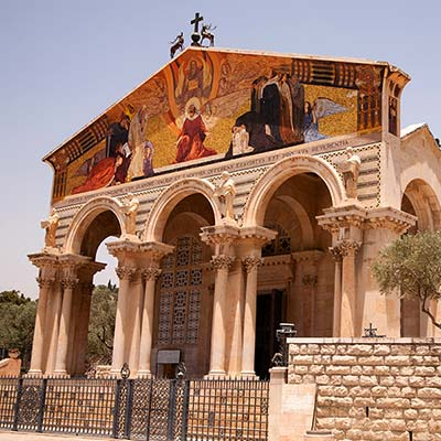 Gethsemane Church All Nations